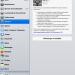 Mise-a-jour-iOS-511-geekorner-1 thumbnail