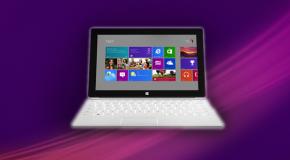 Microsoft Surface au prix de 199 $ ?