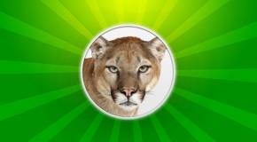 Comment mettre à jour Mountain Lion [Tutoriel]