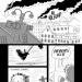 La petite révolution - Samantha Leriche-Gionet - Geekorner- 007 thumbnail