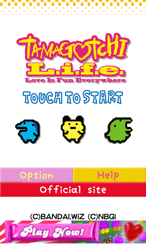 Tamagotchi-Geekorner - 001